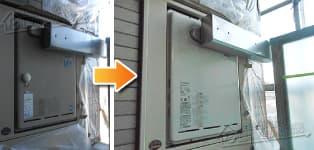ほっとハウス リンナイ ガス給湯器施工事例RUF-V2400AA→RUF-A2405SAA(A)