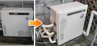 リンナイ ガス給湯器施工事例GX-204AR-1→RUF-A1610SAG(A)