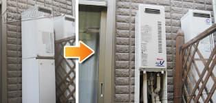 リンナイ ガス給湯器施工事例GX-201AWS-2→RUF-VS2005SAW