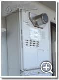 ガス給湯器GTH-2435SAWX-3H-T