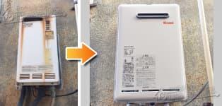 ほっとハウス リンナイ ガス給湯器施工事例NR-510RFW→RUX-A1611W-E