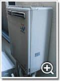 ガス給湯器RUF-V2401SAW