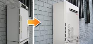 ほっとハウス リンナイ ガス給湯器施工事例TP-SP246SZR→RUF-A2405SAW(A)