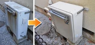 ほっとハウス リンナイ ガス給湯器施工事例HSF-2020AL→RUF-A2003SAG(A)