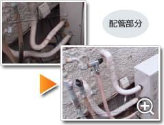 ガス給湯器リンナイRUX-A1613G_sub2