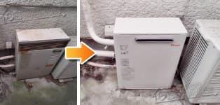 ほっとハウス リンナイ ガス給湯器施工事例MA-516RFA→RUX-A1613G