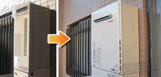 ほっとハウス リンナイ ガス給湯器施工事例RUF-S1606AW→RUF-A1615SAW(A)