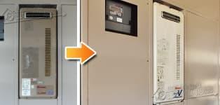 ほっとハウス リンナイ ガス給湯器施工事例RUF-S2003SAWN→RUF-VS2005AW