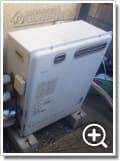ガス給湯器GT-2416ARX