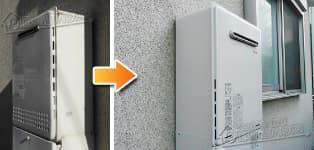 ほっとハウス リンナイ ガス給湯器施工事例GT-2028SAWX→RUF-A2005SAW(A)