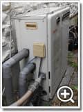 ガス給湯器GT-1627SARX