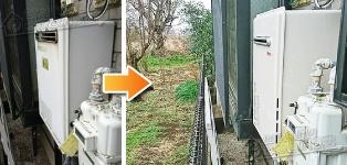 リンナイ ガス給湯器施工事例HW-2420A→RUF-A2405SAW(A)