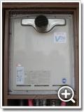 ガス給湯器RUF-V2400SAT-1