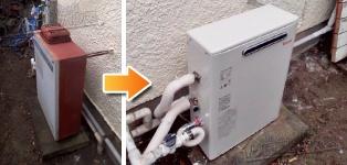 リンナイ ガス給湯器施工事例GQ-160R→RUX-A1613G
