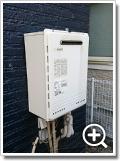 ガス給湯器GT-2428AWX-2