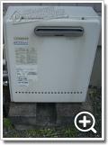 ガス給湯器GT-C2432ARX