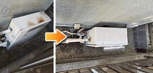リンナイ ガス給湯器施工事例MA-A816RF-RW→RUF-A1610SAG(A)