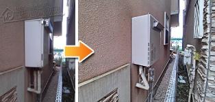 リンナイ ガス給湯器施工事例GT-2427AWX→RUF-A2405AW(A)
