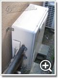 ガス給湯器RUF-V2405AG