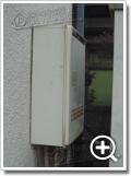 ガス給湯器GT-165W-1