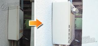 リンナイ ガス給湯器施工事例GT-165W-1→RUF-A1615SAW(A)