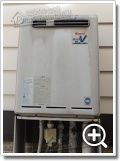 ガス給湯器RUF-V2405SAW