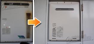リンナイ ガス給湯器施工事例GT-164SAW→RUF-A1615SAW(A)