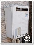 ガス給湯器RUF-V2001SAW