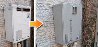 パーパス ガス給湯器施工事例RUF-V2001SAW→GX-H2402AW