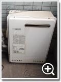 ガス給湯器GT-2428ARX
