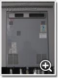 ガス給湯器OURB-2000DA
