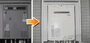 リンナイ ガス給湯器施工事例OURB-2000DA→RUF-A2005SAW(A)