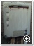 ガス給湯器HW-1600SA