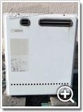 ガス給湯器GT-2022SAR