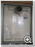 ガス給湯器RUF-A2005SAT