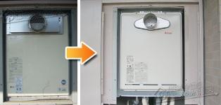 リンナイ ガス給湯器施工事例OURB-2050SAQ-T→RUF-A2005SAT(A)