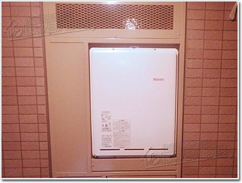ガス給湯器リンナイRUF-A2405SAU(A)