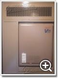 ガス給湯器RUF-V2400SAU-1