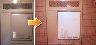 リンナイ ガス給湯器施工事例RUF-V2400SAU-1→RUF-A2405SAU(A)