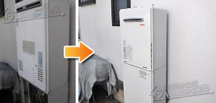 リンナイ ガス給湯器施工事例IT-248RSB-AWQ→RUF-A1615AW(A)