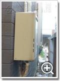 ガス給湯器RUF-2400SAW