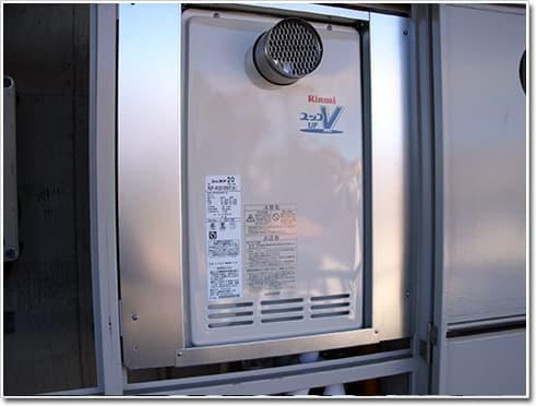 ガス給湯器リンナイRUF-VK2010SAT(A)
