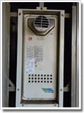 ガス給湯器GT-1603SAW-T
