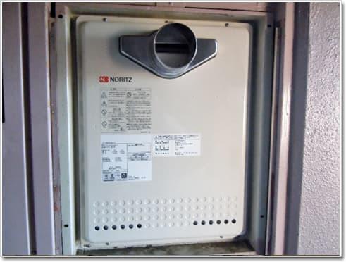ガス給湯器ノーリツGT-2050SAWX-T
