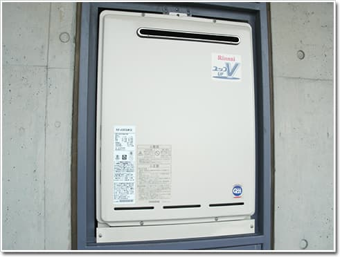 ガス給湯器リンナイRUF-A2003SAW(A)