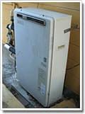 ガス給湯器KG-A824RFW
