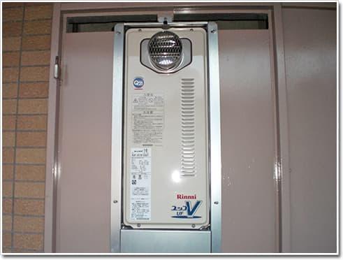 ガス給湯器リンナイRUF-VS1615SAT