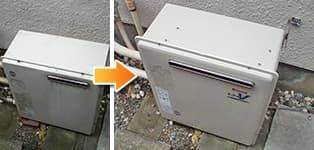 リンナイ ガス給湯器施工事例OSR-2060SAQ→RFS-A2003SA