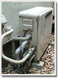 ガス給湯器NR-A824RFA