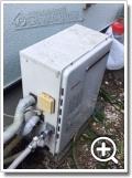 ガス給湯器GT-2450ARX